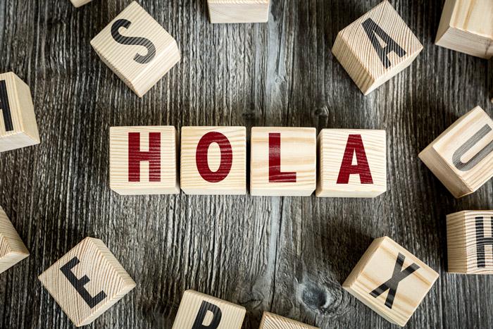 آموزش خصوصی زبان اسپانیایی در منطقه تجریش یا حکمت
