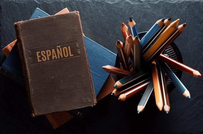 آموزش زبان اسپانیایی در نیاوران یا جماران