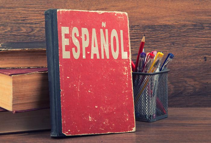 آموزش خصوصی زبان اسپانیایی در منطقه فرشته یا الهیه