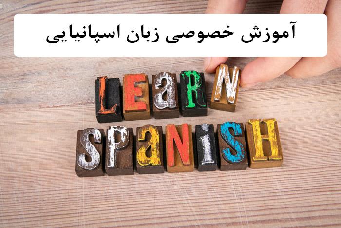کاربرد های یادگیری زبان در زندگی