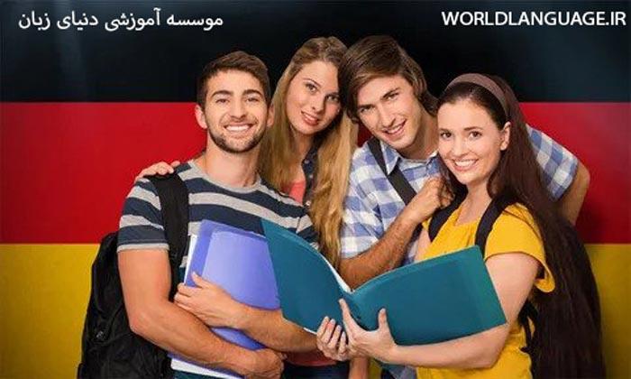 آموزش آنلاین در موسسه آموزشی دنیای زبان
