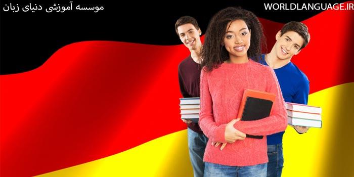 نکات مهم در مورد زبان آلمانی