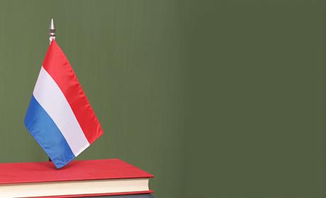 تدریس خصوصی زبان هلندی