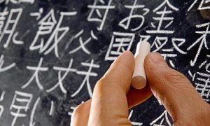 تدریس خصوصی زبان ژاپنی