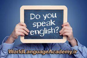 بررسی کاربرد IF در چند جمله - تدریس خصوصی زبان