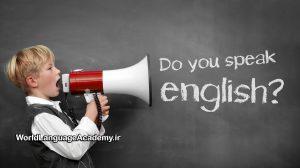 تکرار در زبان انگلیسی