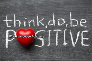 تدریس زبان انگلیسی - پسوند ایش