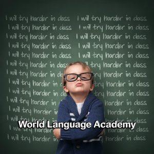 پسوند اسم ساز  (ment) در تدرس خصوصی زبان