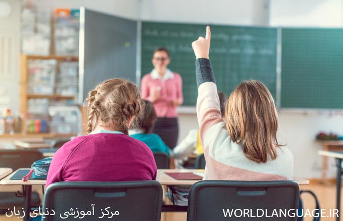 مدرس زبان آلمانی خوب چه ویژگی هایی باید داشته باشد؟