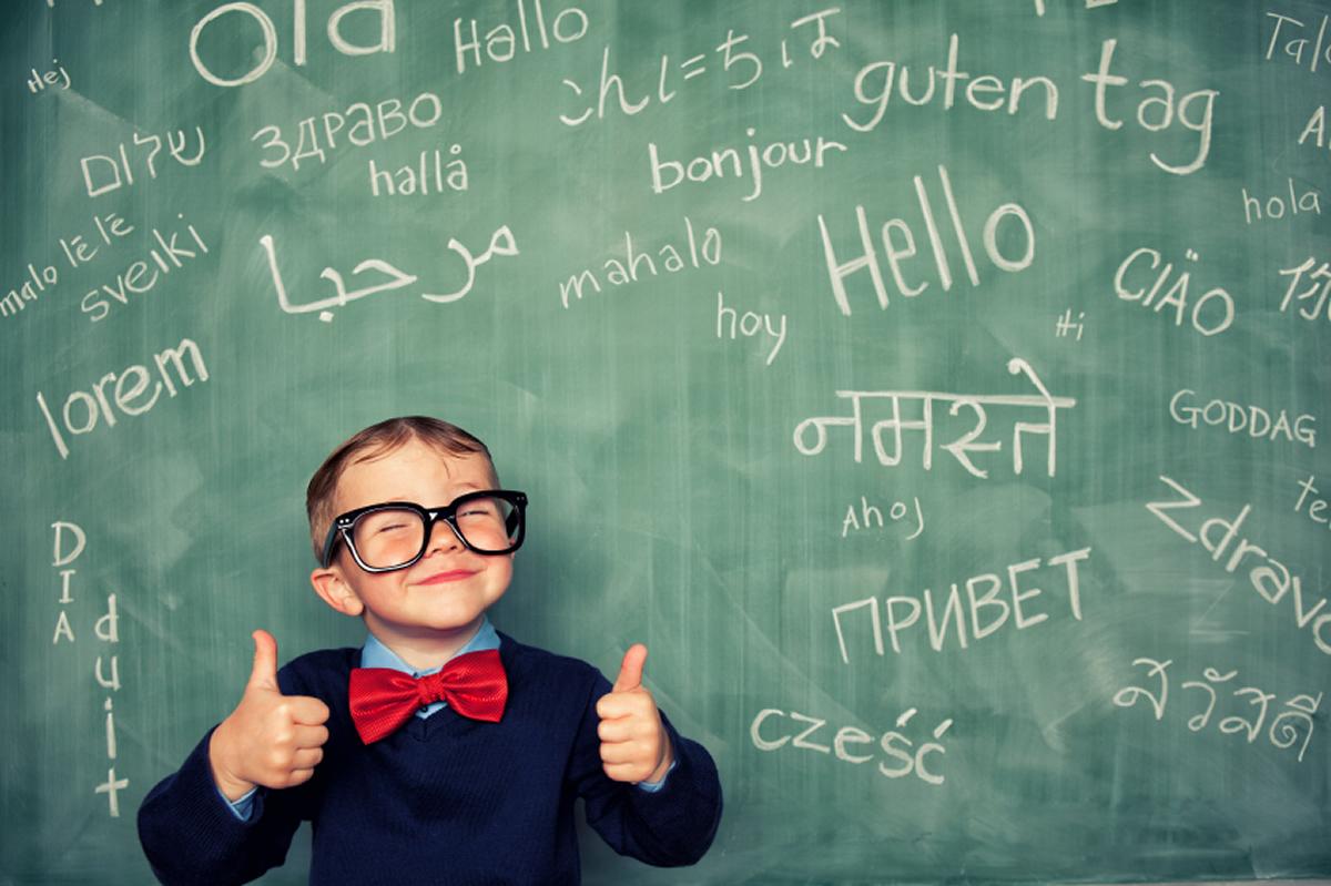 تدریس خصوصی زبان برای کودک